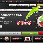 XM-topページ
