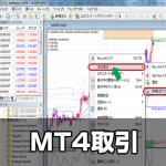 MT4_order0