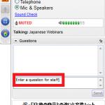 ウェビナーソフト