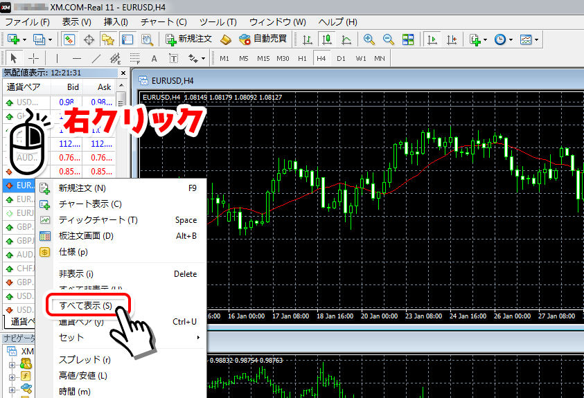 MT4全通貨ペア表示