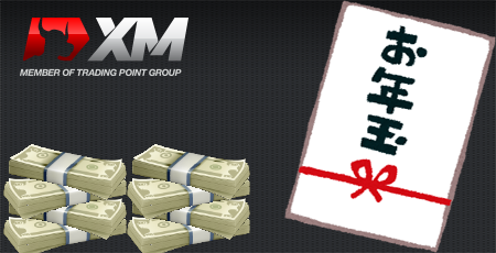 海外FXのXM公式サイト