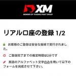 xm_sp