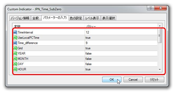 MT4 JPN_Time_SubZero 設定画面
