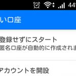mt4-app