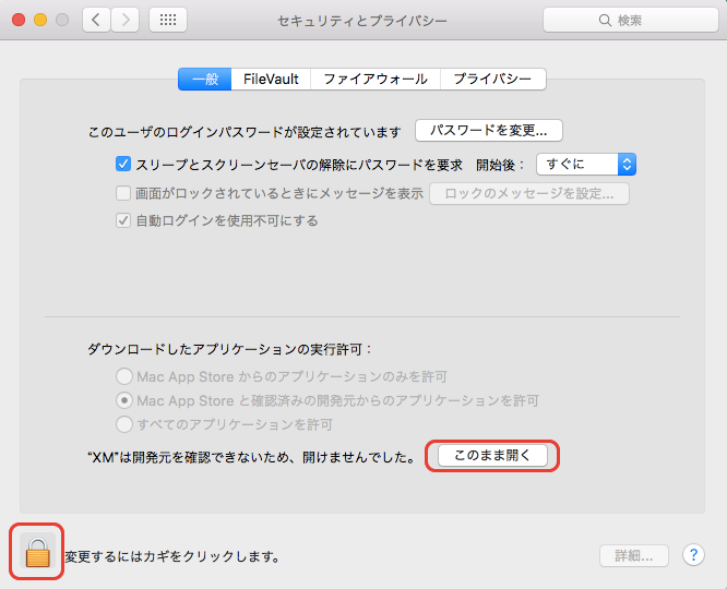 XM Mac版MT4