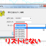 MT4_up
