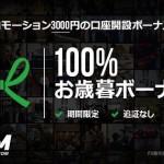 xm-100-600-315