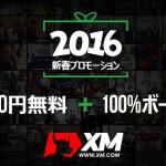 600x315_celebration-jp