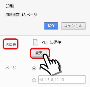 MT4 年間取引履歴 PDF保存