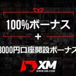 600x315_100%-jp