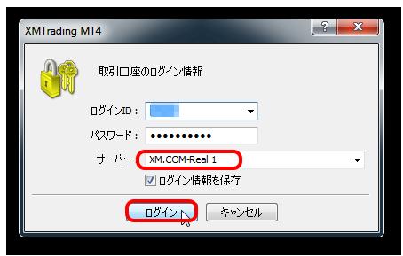 MT4ツール