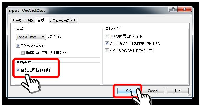OneClickClose