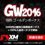 300x250_golden_100%-jp