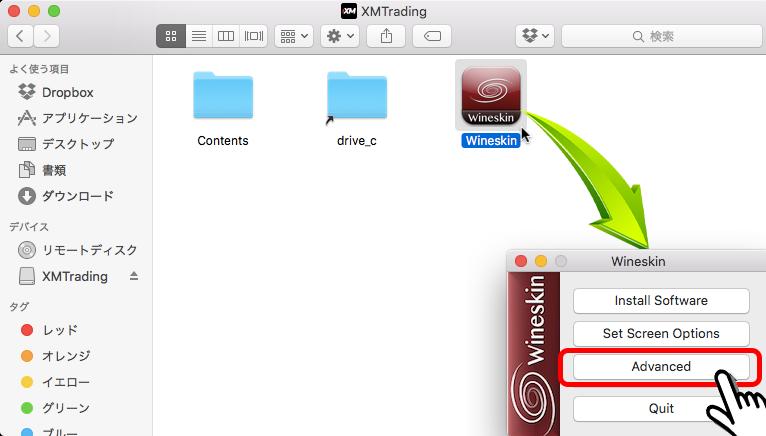 MT4 mac文字化け