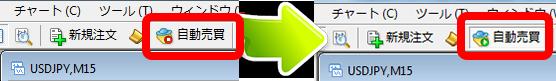 MT4 自動売買ボタン