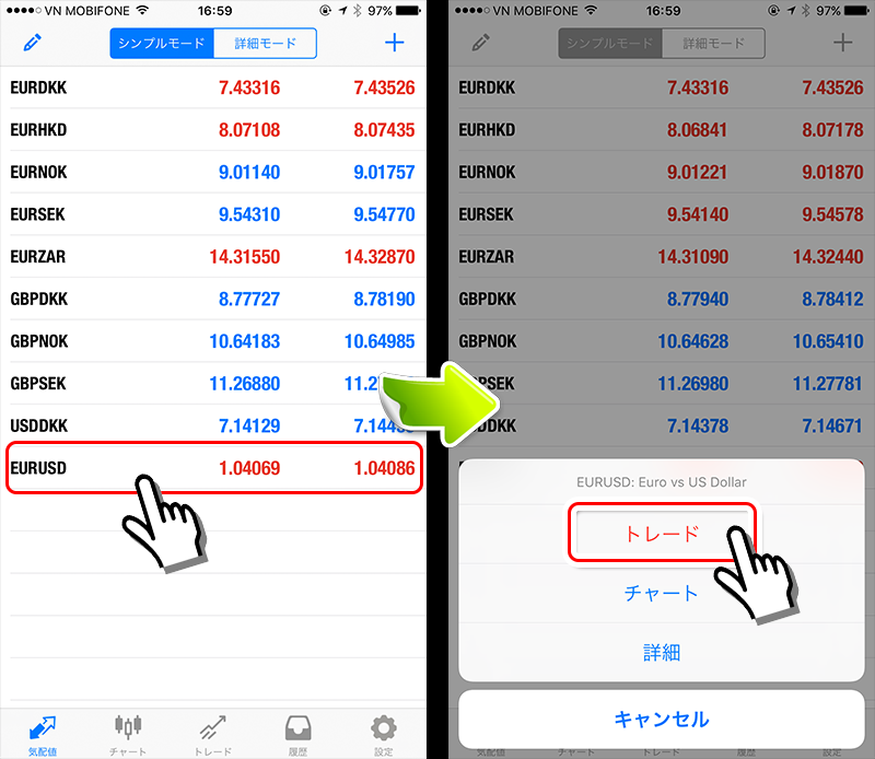 MT4アプリ指値注文