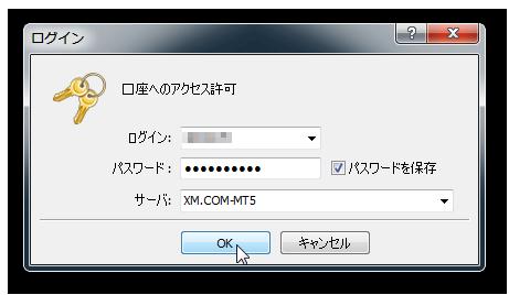 MT5ログイン