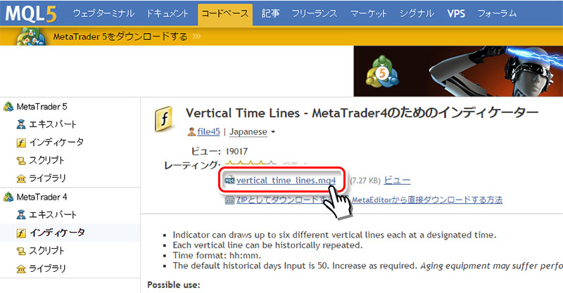 Vertical Time Lines