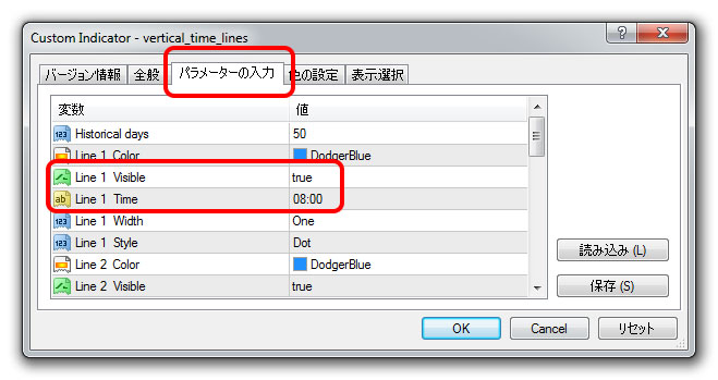 vertical_time_lines設定