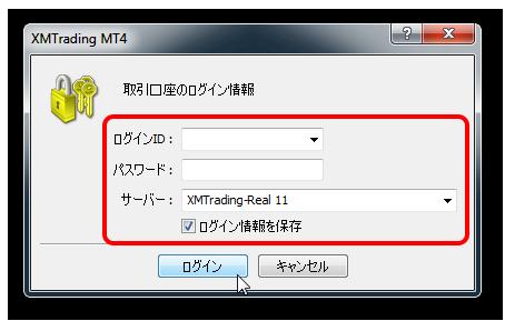 MT4ログイン