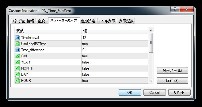 JPN_Time_SubZero設定画面
