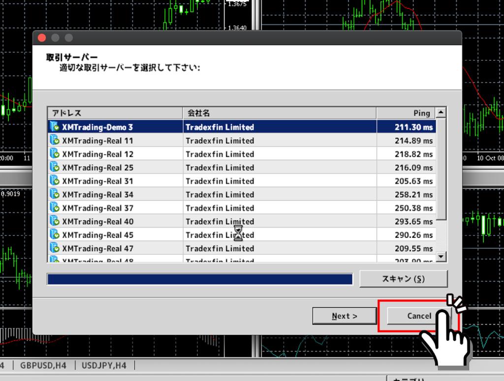 XMTradingのMac対応MT4 取引サーバー画面